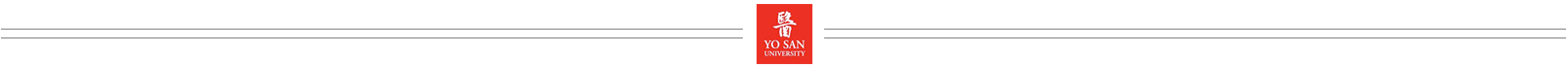 Ancient Wisdom | Modern Medicine at Yo San University